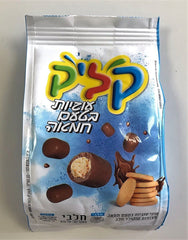 Klik - Butter Flavoured Cookies, 70g