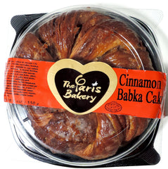 The Paris Bakery - Cinnamon Flavored Babka Cake 19.5 Ounces (550 gr)