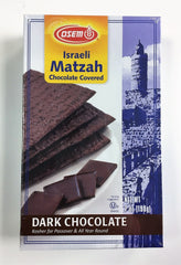 Osem - Israeli Matzah Chocolate Covered, Dark Chocolate