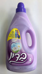 Badin - Fabric Softener (Purple)