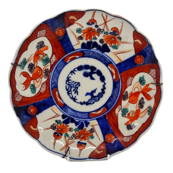 Imari China from VintageFarmhouse