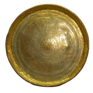 Antique Anglo-Indian Hammered Brass Tray