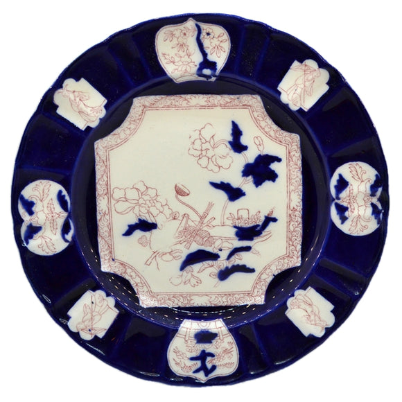 Antique Ashworth Brothers English Ironstone China Cobalt Blue Plate 1899