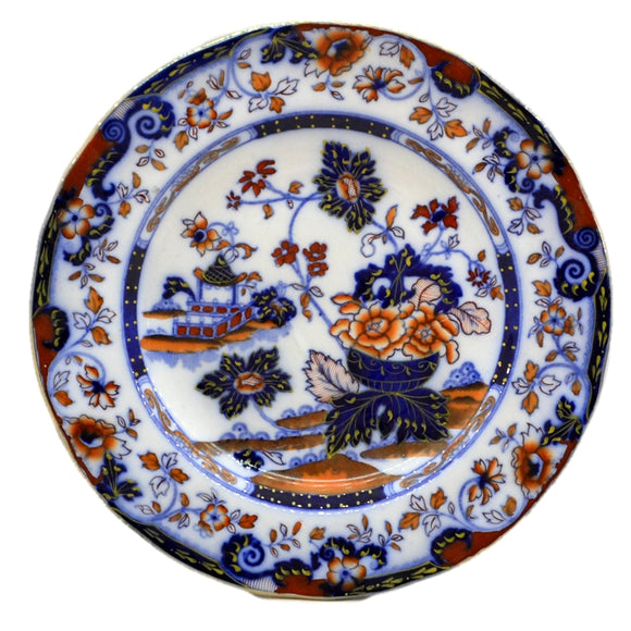 Mintons Amherst Japan China 9-inch Dessert Plate
