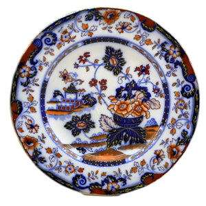Mintons Amherst Japan China 10-3/8th-inch Dinner Plate 12-24