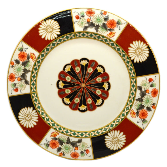 Mikasa Namuri Shogun Bone China Dinner Plate