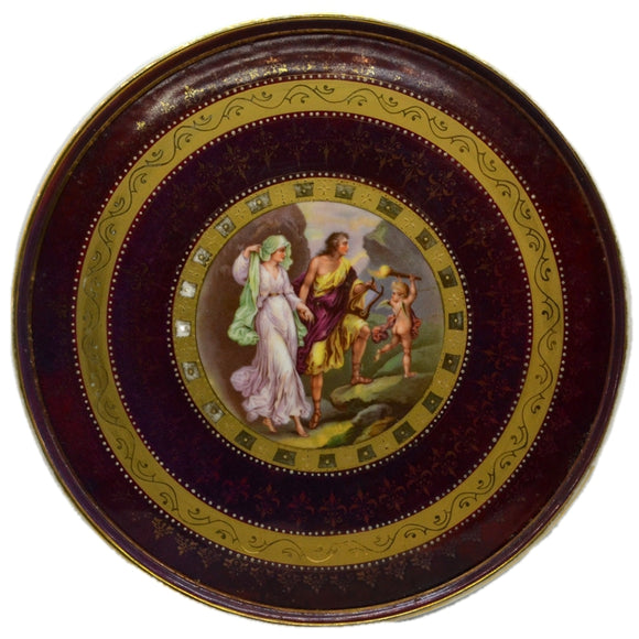 20th Century Reproduction Platter in the Royal Vienna Style
