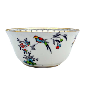 tuscan bone china sugar bowl