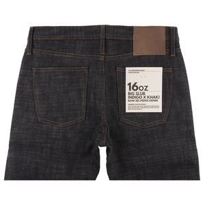UB173 Skinny Fit 16oz Slubby Selvedge Denim with Khaki Weft - back