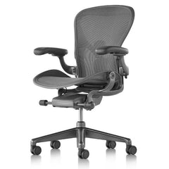 Aeron Chairs In Stock - Ships in 2-3 days task chair herman miller