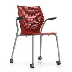MultiGeneration Stacking Chair - No Seat Pad task chair Knoll Fixed Arms + $40.00 Soft Casters for Hard Floors +$22.00 Dark Red