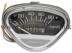 Honda 12V KM/H Speedometer suitable for use with Dax 6V, Chaly 6V, Dax 12V