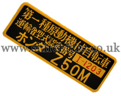 Reproduction Frame Chassis Plate (Shiny Gold) suitable for use with Z50M (Japanese Model)