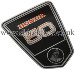 Honda (Type 2) Frame Shield Badge ST50 suitable for use with Dax 6V