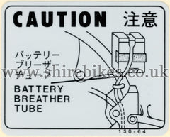 Honda Battery Breather Tube Caution Sticker suitable for use with Z50J1