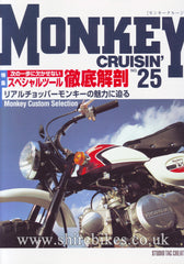 Monkey Cruisin Book 25