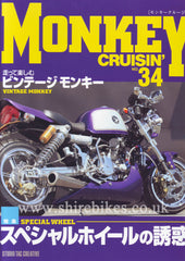 Monkey Cruisin Book 34