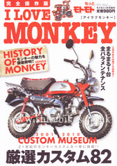 I Love Monkey Book