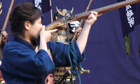 Meiji Shrine Kobudo Embu Taikai