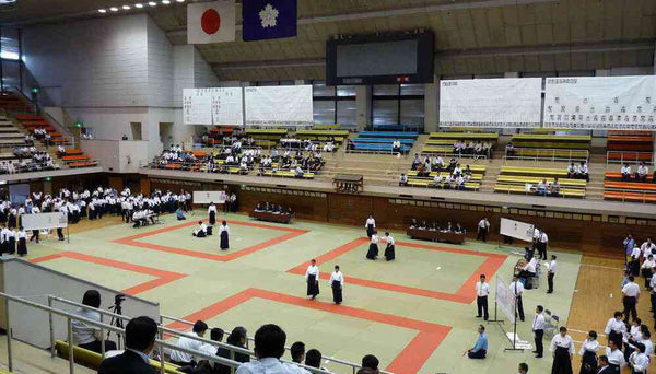 Grand Dojo du Jutsuka Center