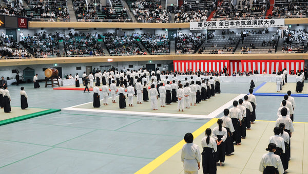 52nd All Japan Aikido