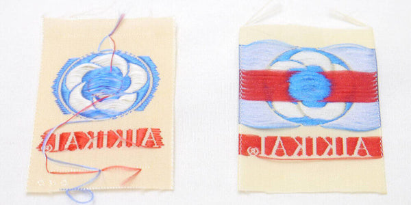 On the left, the real Aikikai label. On the right, a fake label.