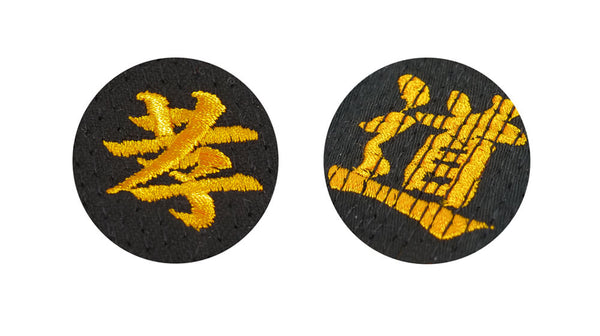 Non-Integrated Embroidery (left) vs Integrated Embroidery (right)