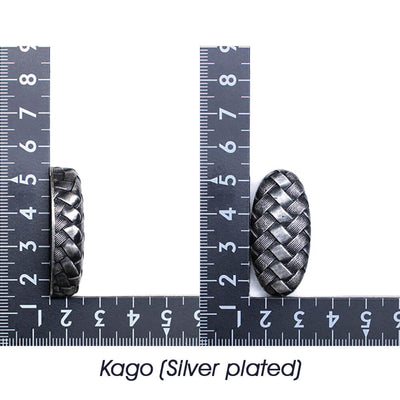 Kago (Silver Plated) [C-004-2BR2]