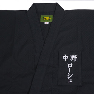 Embroidered Zekken