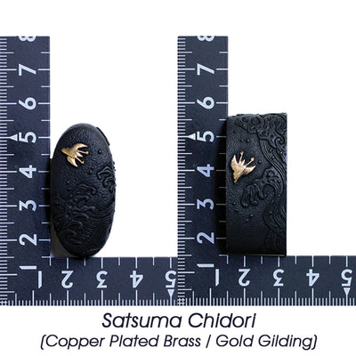 Satsuma Chidori (Copper Plated Brass / Gold Gilding) [K-033-2BR3]