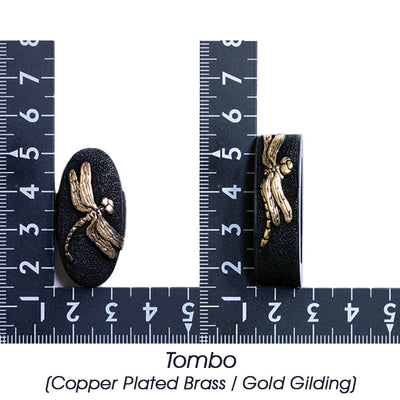 Tombo (Copper Plated Brass / Gold Gilding) [K-041-2BR3]