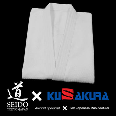 Very Light-Weight Aikido Jacket - Cotton/Polyester - Made in Japan