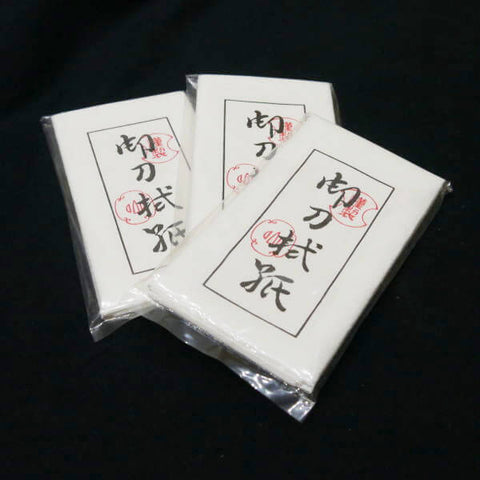 Nuguigami, Paper for Iaito Maintenance