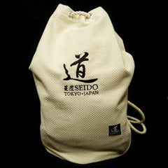 Aikido Bag - For Aikidogi, Hakama & Belt