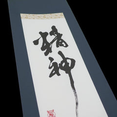 Kakejiku - Custom Made Calligraphy