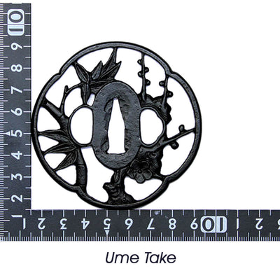 Ume Take [T-033-1IR4]