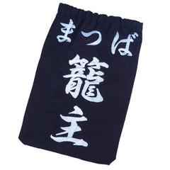 Embroidered Kendo Zekken