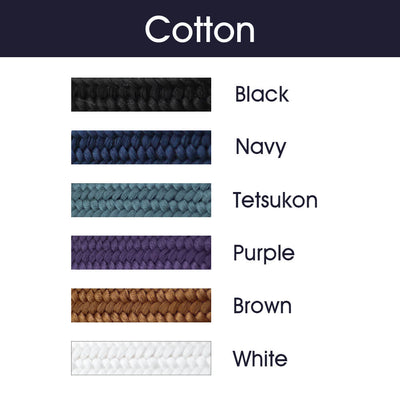 Cotton Sageo - Color Sample