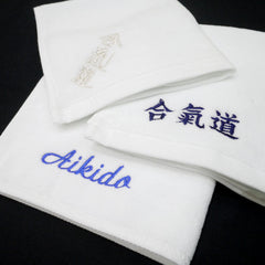 Aikido Hand Towel (small)