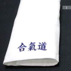 Face Towel