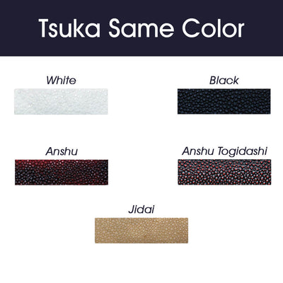 Tsuka Same Color