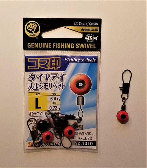Weight Slider from Dohitomi & Co., Ltd. makers of Maruto Hooks