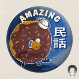 Amazing Donut 64 Colors Big Magnet