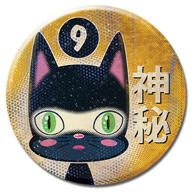 "9 Lives 1.25"" Button by 64 Colors"