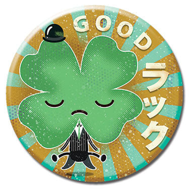 "Four Leaf Clover 1.25"" Button by 64 Colors"