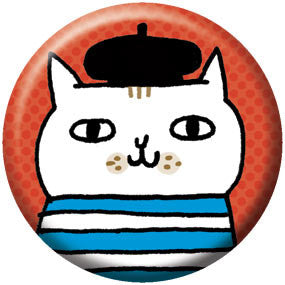 Gemma Correll French Cat 1 inch Button