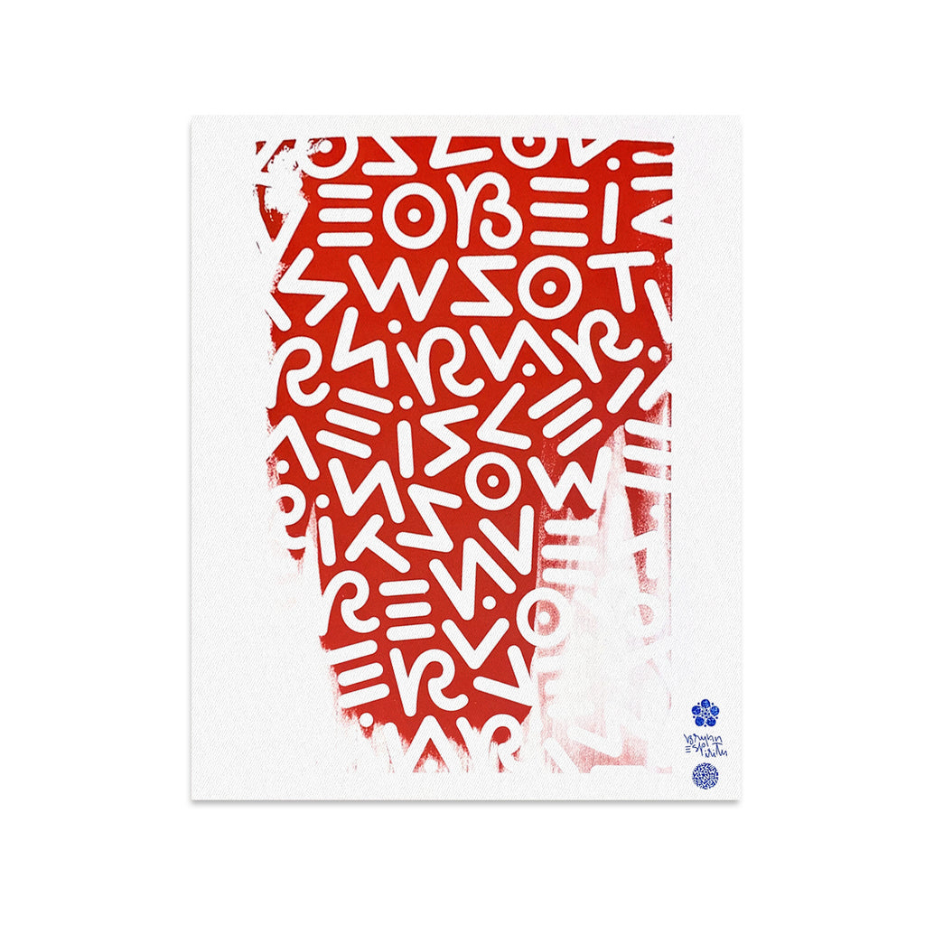 "BRYAN ESPIRITU: ""LOVE IS RARE"" RED ROULETTE SCREEN PRINT - STAMPED [16x20""]"