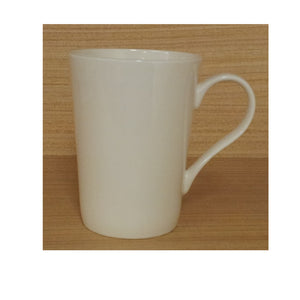 Aintree Bone China 280ml - Promosmart Australia