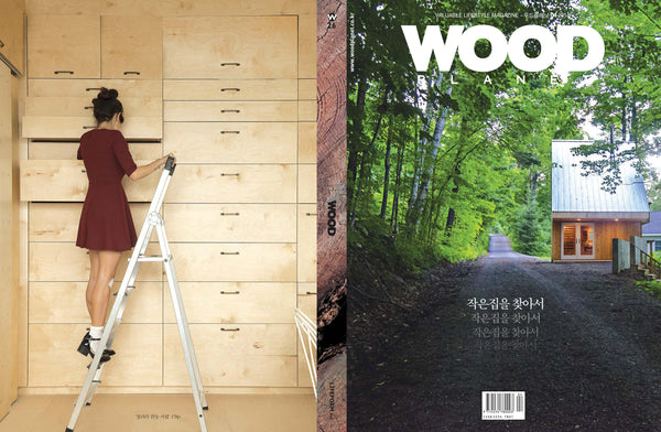 Wood Planet design magazine from Korea
