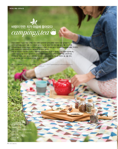 bambu products for a picnic